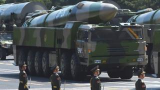 डीएफ-26 मिसाइल