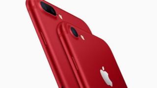 Apple ачык-кызыл түстөгү iPhone 7 смартфондорун сатыкка чыгарат