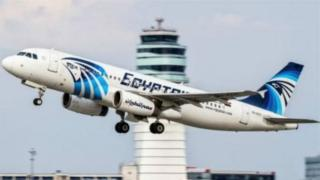 मिस्र का विमान