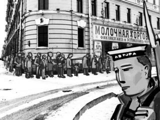 Рисунок петроградской очереди