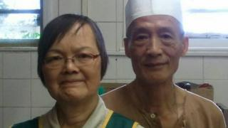 Hang Yin Leung and husband