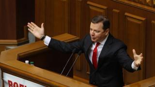 Олег Ляшко на трибуні парламенту