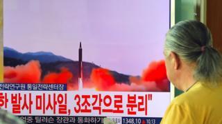 उत्तर कोरिया का मिसाइल कार्यक्रम