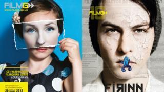 FilmG posters