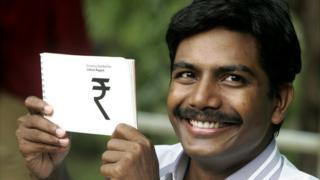 भारतीय मुद्रा, रुपये में गिरावट, भारतीय अर्थव्यवस्था