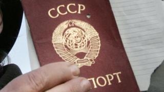 Cоветский паспорт в руках сторонницы КПРФ