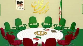 فقهای شورای نگهبان از سوی رهبر جمهوری اسلامی ایران منصوب و اعضای حقوقدانان آن پس از معرفی از سوی رئیس قوه قضائیه که خود منصوب رهبر است، با رای نمایندگان مجلس که نامزدی آنها از سوی شورای نگهبان تایید شده بوده، برای یک دوره شش ساله انتخاب میشوند