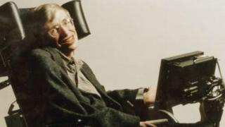 mwanafizikia Stephene Hawking