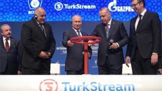 відкриття Турецького потоку