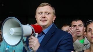 Rally in support of Ishchenko 17 сентября во Владивостоке