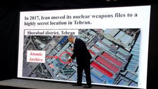 بنیامین نتانیاهو می گوید ایران ده ها هزار فایل سری از برنامه هسته ای خود را در نزدیکی تهران مخفی کرده
