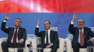 Володин. Медведев, Неверов