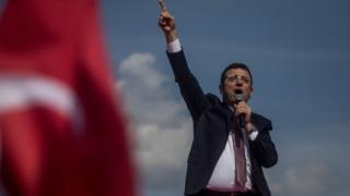 Mayor of Istanbul Ekrem Imamoglu addressing supporters at a victory rally