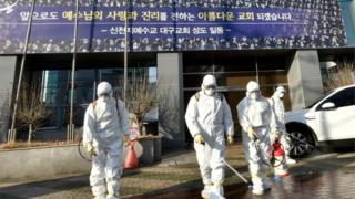 A seita apontada como ?viveiro? do coronavírus na Coreia do Sul