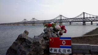 位于中国辽宁省的中朝友谊桥