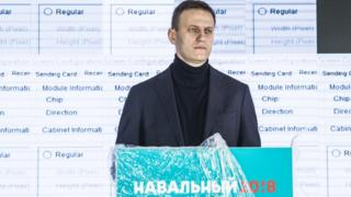 navalny.feldman.photo