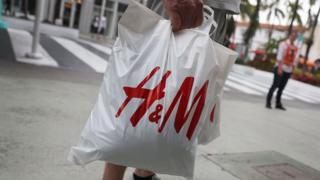 Пакет H&M