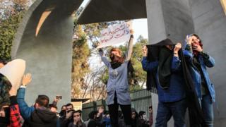 ایران میں مظاہرے