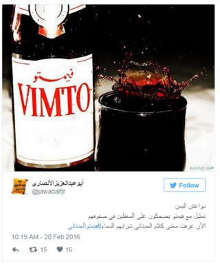 "One of the tweets mocking Islamic State. With Vimto, the Tweet says, the group ""deceives the fools in their ranks"""