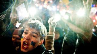 Акція молоді на підтримку євроінтеграції