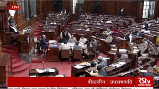 రాజ్యసభ, జనరల్ కేటగిరీ రిజర్వేషన్లు