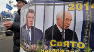 Майдан, 17 грудня 2013