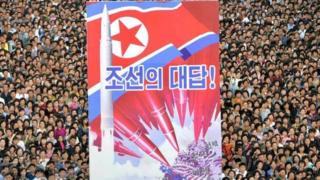 数以千计的朝鲜公众9月23日参加在首都平壤参加反美集会。