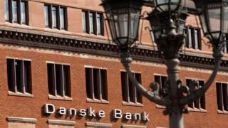 Штаб-квартира банка в Копенгагене