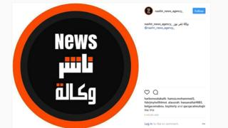 Screenshot of Nashir News Agency