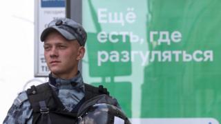 полицейский на митинге
