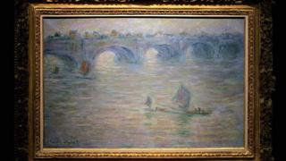 "Клод Моне ""Мост Ватерлоо"""