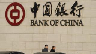 Bank of China sign