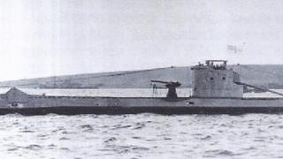 HMS Urge at sea
