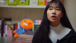 Estudante na Coreia