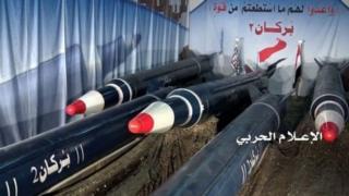 rudal, Houthi, Yaman