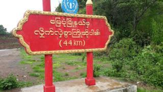 ရခိုင်ပြည်နယ် မြောက်ပိုင်းဒေသက စစ်ရေးပဋိပက္ခတွေကြား ဒေသခံတွေ သေဆုံးတာ တိုးလာနေ