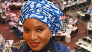 Amina Yuguda