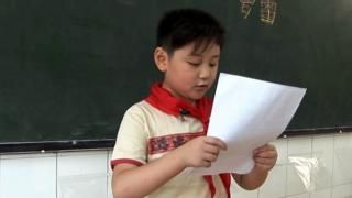 Китайский школьник