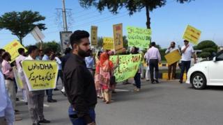 ڈی ایچ اے لاہور سٹی کے متاثرین