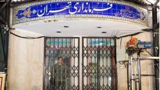 فرمانداری تهران