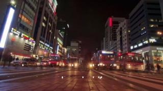 Вулиця у Південній Кореї