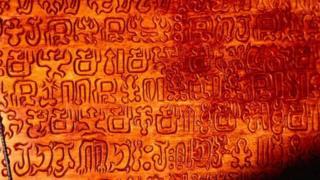 ख़ात्मे की कगार पर भाषा, पॉलीनेशिया, रोंगोरोंगो लिपि, दुर्लभ लकड़ी, न्यूज़ीलैंड, प्रशांत महासागर, जज़ीरा, दक्षिणी प्रशांत महासागर, रापा नुई, सांस्कृतिक विरासत