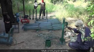 metalwork equipment