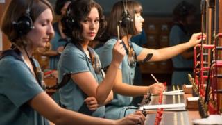 """Телефоністки"" (Las Chicas del Cables)"