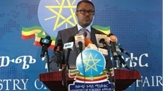 Dubbi Himaa Ministeera Dhimma Alaa Itoophiyaa Nabiyaat Getaachaw