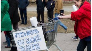 Монстрация\Томск