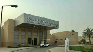Centro de reabilitação de jihadistas