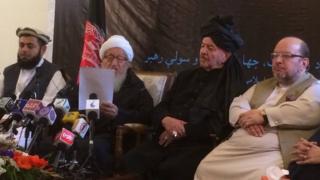 شورای عالی احزاب جهادی و ملی افغانستان