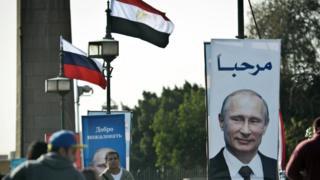 بوتين في مصر