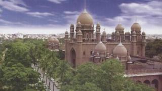ఏపీ, తెలంగాణ ఉమ్మడి కోర్ట్